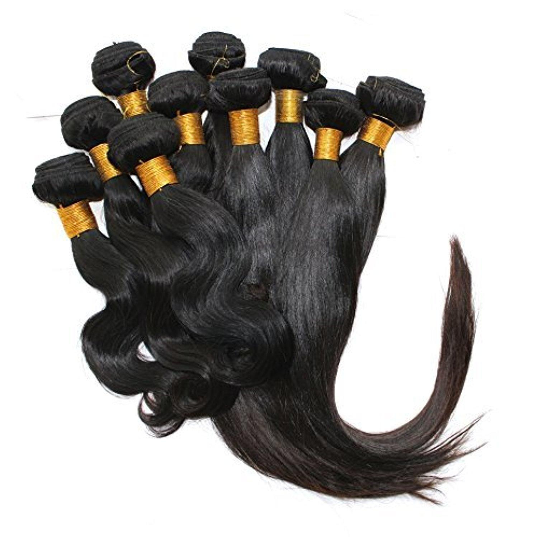 KKompany Women's Brazilian Hair Extensions Real 100% Human Virgin Remy Natural Premium Weave 100g Body Wave 16 inches by KKompany