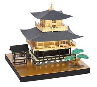 Paper Nano Kyoto Temple Building Kit by Paper Nano