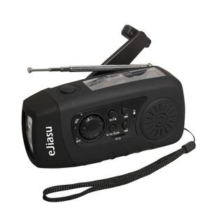eJiasu Multifunction Dynamo Solar Hand Crank Self Powered FM Radio, [2000mAh] Emergency Power Bank & LED Flashlight, Support TF card/USB Port/MP3 Player for Traveling, Hiking, Camping (Black)