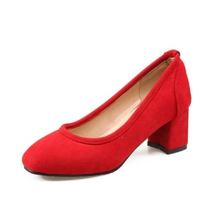 VASHOP Women's Suede Square Toe Block Heel Mary Jane Court Shoes,Red/5.5