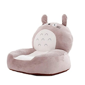 1 Pcs Chair Cartoon Seat Sofa Cotton For Children A Day Watching Tv Or Reading A Book In The Living Room Sofa Bean Bag Chair Cushions Sit Comfortably