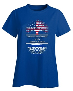 American Grown With Israeli Roots Great Gifts Israel - Ladies T-shirt