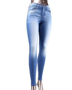 Flying Monkey L9330 Ultra Soft Light Wash Skinny Denim (27)