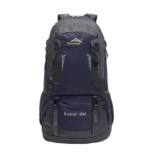 OUBAO 60L Outdoor Camping Travel Waterproof Mountaineering Backpack (Dark Blue)