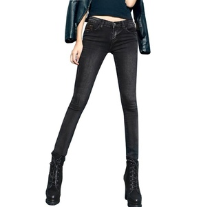 Yanglovele Womens Classic Denim Jeans The Skinny Slim Pants Trousers (29)
